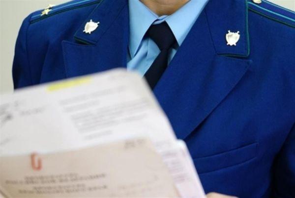 Прокуратура Крыма проверит предостережения о запрете показа «Матильды»