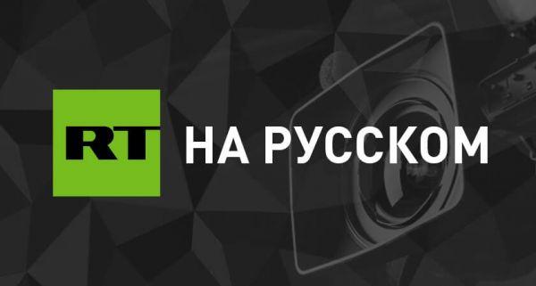У берегов Крыма спасли пятерых отправившихся в морской круиз на катамаране белорусских туристов