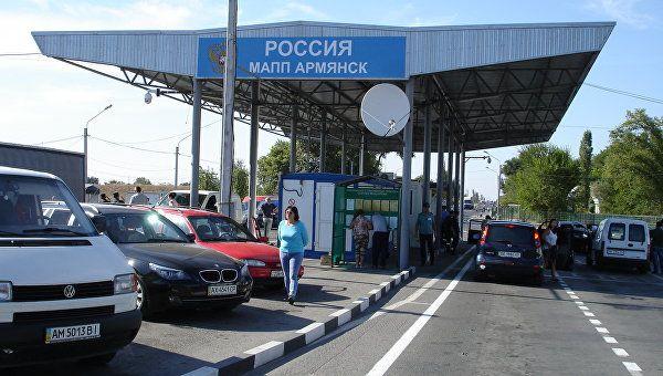 За первые дни августа украинцы дважды пытались ввезти в Крым психотропные вещества в аптечке авто
