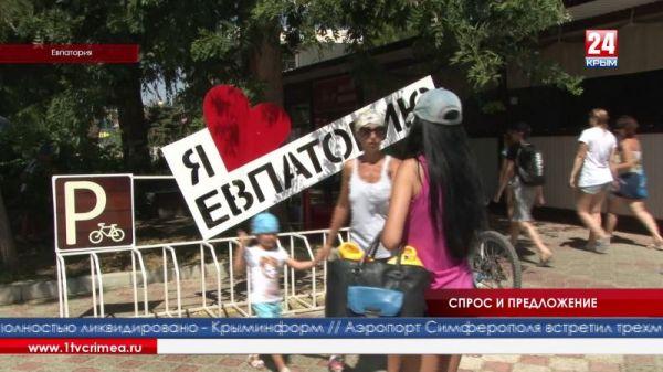 С начала года в Евпатории отдохнуло около 100 тысяч человек