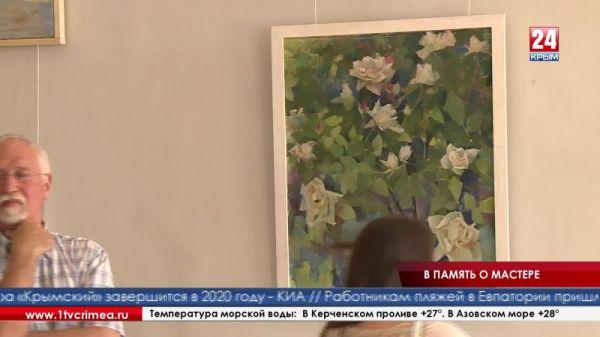 В Симферополе открылась выставка крымской художницы Валентины Капитоновой