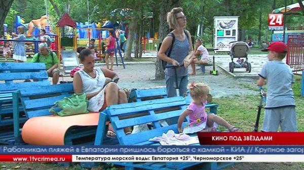 В Симферопольском парке имени Ю. А. Гагарина работает летний кинотеатр под открытым небом
