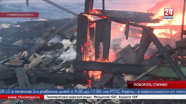 В Николаевке произошел крупный пожар. Огонь охватил ориентировочно пять гектаров земли