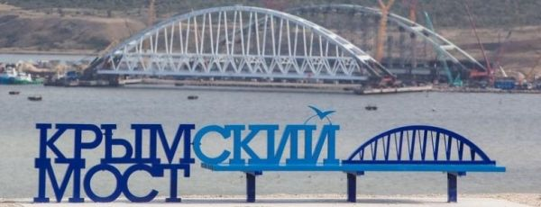 В Керчи установили оригинальную скамейку с видом на Крымский мост