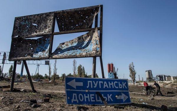 Бойцы ВСУ попытались захватить позиции ДНР впригороде Донецка