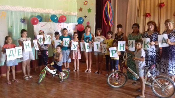 ВБолотнинском районе отметили День физкультурника