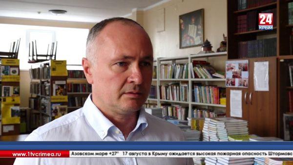 Все школы и детские сады Симферополя пройдут проверку городской комиссии перед началом учебного года