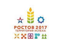 ВНИМАНИЕ! Окружной молодежный форум «Ростов»
