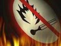 Экстренное предупреждение на 16-19 августа о чрезвычайной пожарной опасности в Крыму
