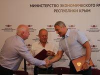В Крыму планируют создать производственно-выставочный центр дорожной, коммунальной и сельскохозяйственной техники