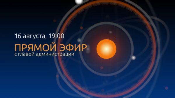 Андрей Филонов ответит на вопросы интернет-сообщества в социальных сетях