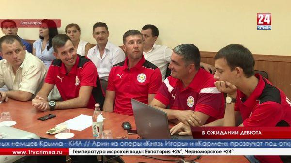 «Кызылташ» готовится к дебюту в крымской футбольной премьер-лиге