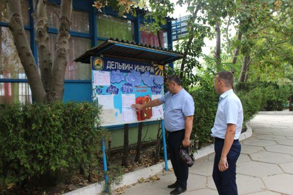 Олег Саннэ и Рустем Халитов посетили детский оздоровительный лагерь «Дельфин - Адэлантэ» в селе Поповка Сакского района