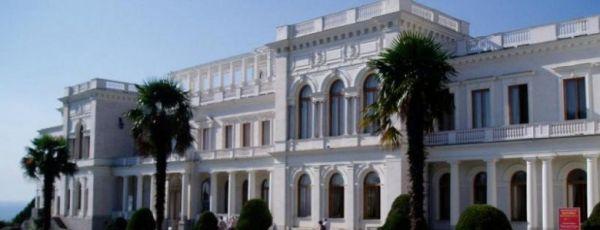 Ливадийский дворец бесплатно покажет фильм про Николая II