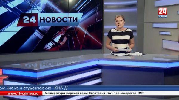 Сотрудники отдела МФЦ Симферополя №1 зафиксировали на видео факт формирования незаконного списка очереди на получение талонов