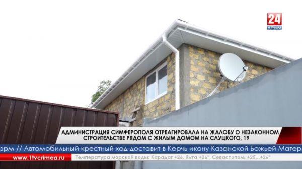 Симферопольская администрация решает частные проблемы горожан, выезжая на места