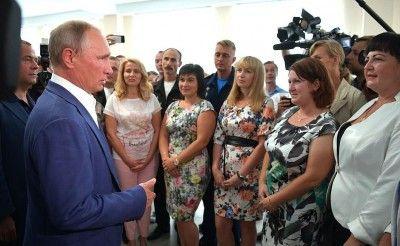 Путин иМедведев прибыли срабочей поездкой вКрым