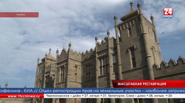 В Воронцовском дворце завершились противоаварийные работы в рамках Федеральной целевой программы