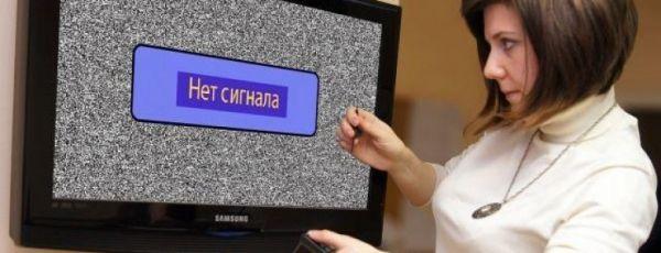 В Курске будут отключать радио и телевидение