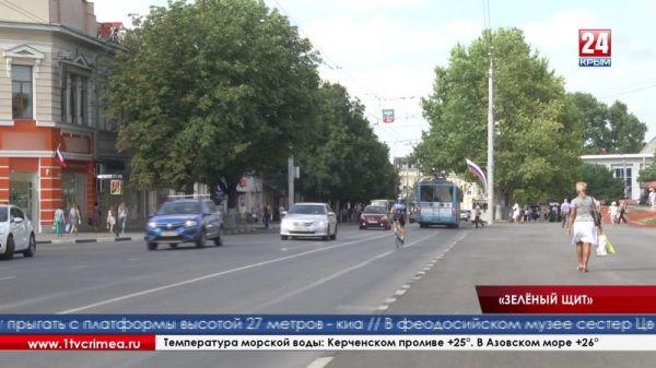 Активисты ОНФ начали работу по созданию «зелёного щита» вокруг Симферополя