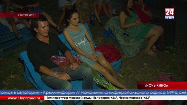 «Ночь кино» в Крыму пройдет 27 августа в рамках одноименной Всероссийской акции