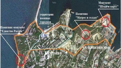 Вцентре Севастополя появится большой публичный парк систорическими кое-где