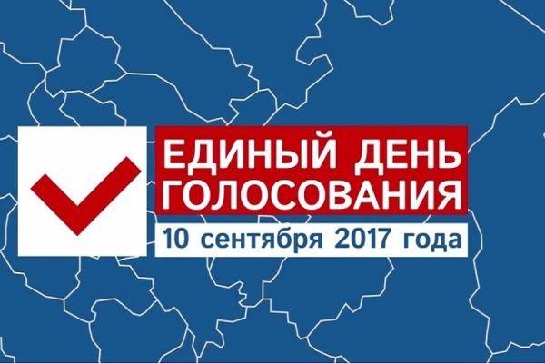 МИД Украины назвал «ничтожными посути исодержанию» выборы вКрыму