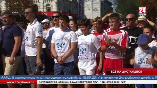 16 сентября в Крыму пройдет Всероссийский «Кросс нации»