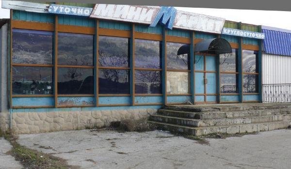 Минимущество выставило на торги объект капстроительства в Раздольненском районе с расположенным под ним земельным участком