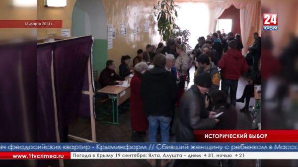 Рейн Мюллерсон: «Крым никогда не вернётся в состав Украины»