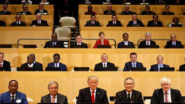 Декларацию Трампа о реформе ООН подписали 128 стран