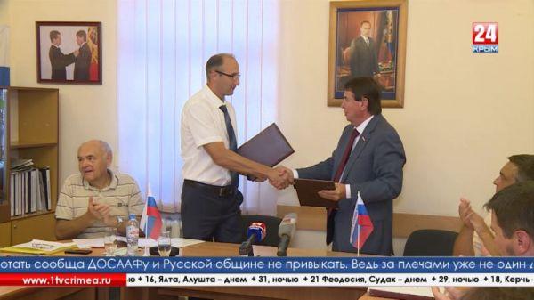 Региональное отделение ДОСААФ России в РК и Русская община Крыма подписали соглашение о сотрудничестве