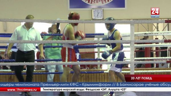 20-летний юбилей боксерского клуба «Таврия» отметили ярким турниром республиканского масштаба