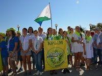 В Бахчисарайском районе стартовал XV Республиканский слёт юных крымских экологов