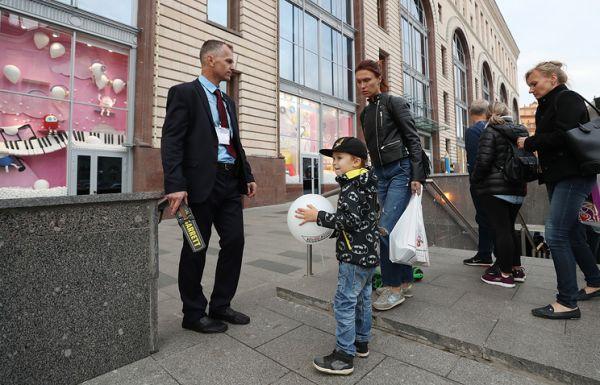 В столице России эвакуировали «Горбушкин двор» и«Ашан сити»