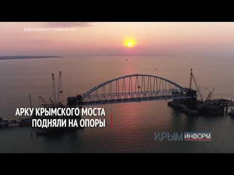 Автодорожную арку Крымского моста перемещают к месту погрузки на плавопоры