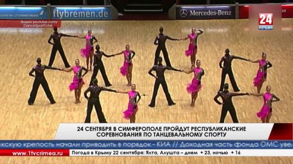 Танцевальный конкурс америка