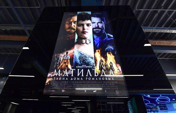 Лидер «Христианского государства» схвачен запризывы сжигать кинотеатры, показывающие «Матильду»