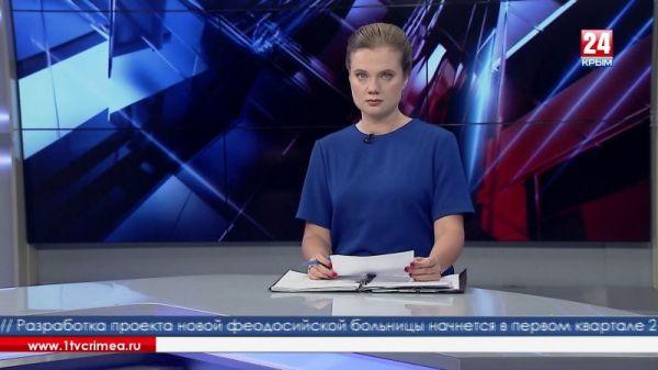 ГИБДД Крыма разыскивает водителя, сбившего женщину на пересечении улиц Севастопольская и Данилова в Симферополе