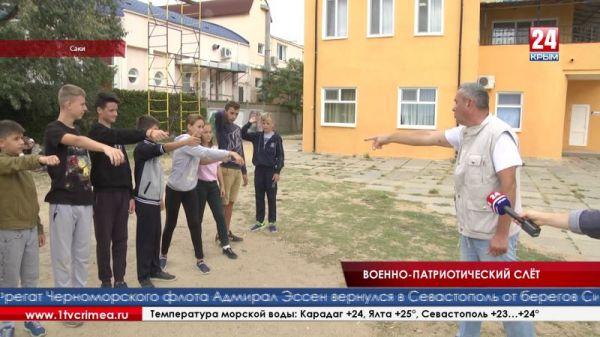 Остаться в живых при любых обстоятельствах учат крымских детей на втором республиканском военно-патриотическом слёте