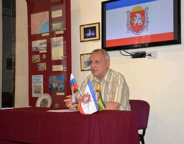 Симферополь начал отмечать День флага Крыма