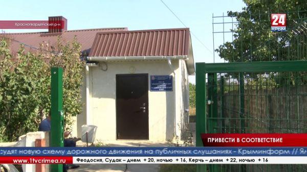 Глава крымского парламента В. Константинов с рабочей поездкой посетил Красногвардейский район