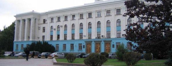 """Скандал в Крыму: в подвале Совмина чиновники """"добывали"""" криптовалюту"""