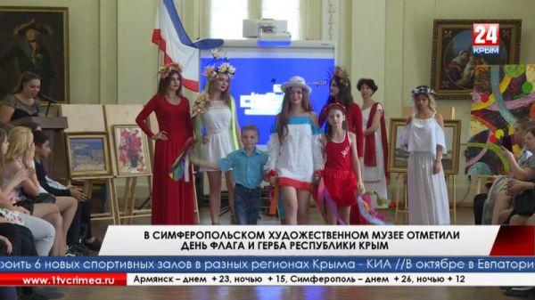 Дефиле в платьях цвета символики Крыма, музыкальные подарки и краткий исторический экскурс провели для старшеклассников и курсантов МВД в Симферополе