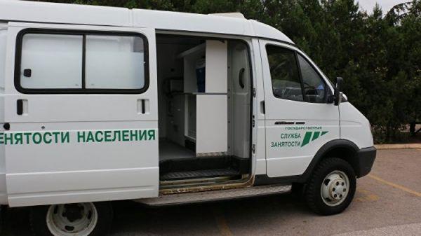 Севастополь получил отЛенинградской области мобильный кабинет центра занятости