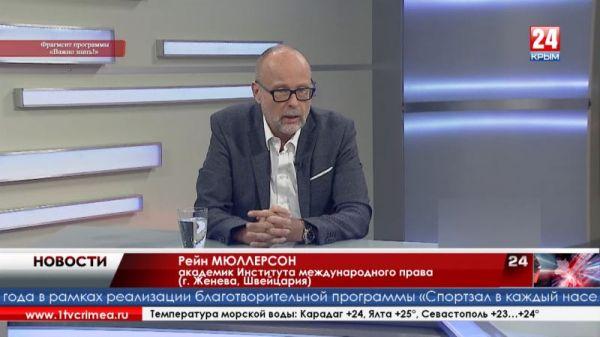 Запад не признаёт Крым российским не потому, что не может, а потому, что не хочет этого