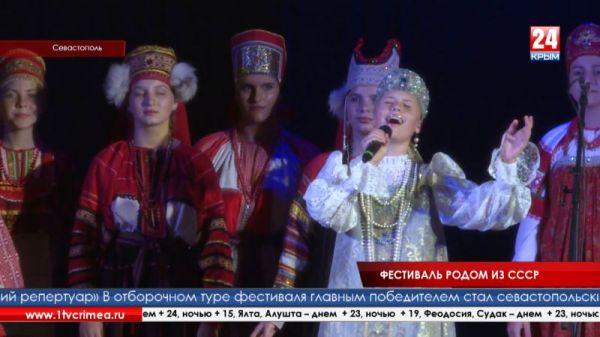 Гала-концерт международного фестиваля-конкурса «Красная гвоздика» прошёл в Севастополе