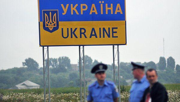 Украинцев оштрафовали практически на37,5 тыс. руб. завизит вКрым
