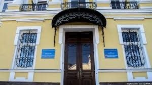 В «Черноморнефтегазе» украли газа на 93 миллиона