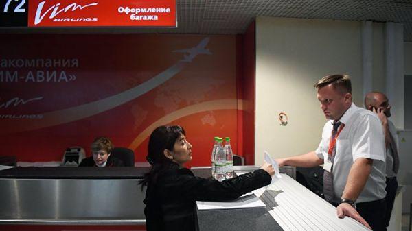 Экс-глава «Трансаэро» назначен генеральным директором «ВИМ-Авиа»